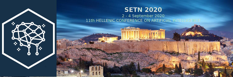 SETN 2020 Logo